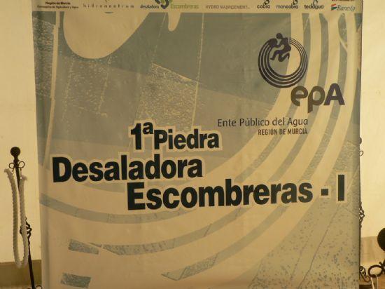 SE COLOCA LA PRIMERA PIEDRA DE LA DESALADORA DE ESCOMBRERAS, Foto 2