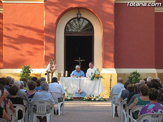 EL PRÓXIMO MIÉRCOLES 16 DE JULIO A LAS 10 DE LA MAÑANA TENDRÁ LUGAR UNA SANTA MISA EN EL CEMENTERIO MUNICIPAL, Foto 1