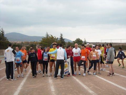 El pasado sábado 16 tuvo lugar la 3ª prueba puntuable del Circuito de carreras organizada por el Club Atletismo Totana-Óptica Santa Eulalia, Foto 5