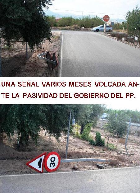 Alertan sobre el deterioro de los servicios p�blicos municipales (2008), Foto 1
