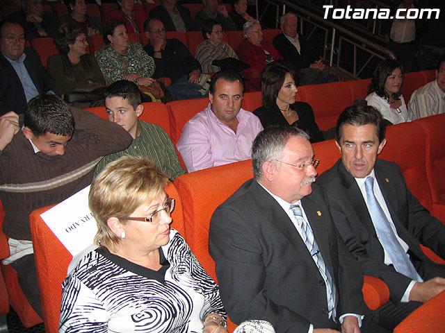 XV EDICION PREMIOS COPE ESPUÑA - 11