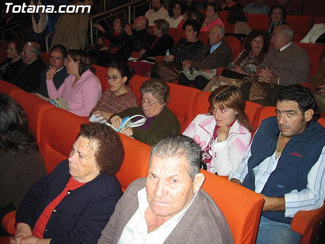 XV EDICION PREMIOS COPE ESPUÑA - 22