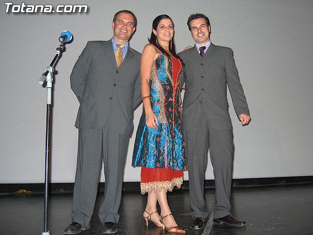 XV EDICION PREMIOS COPE ESPUÑA - 77