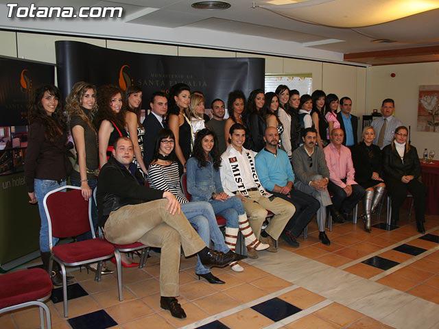 LAS CANDIDATAS A LA CORONA DE MISS MURCIA 2006 ESTUVIERON EN EL HOTEL DE LA SANTA, EN TOTANA - 3