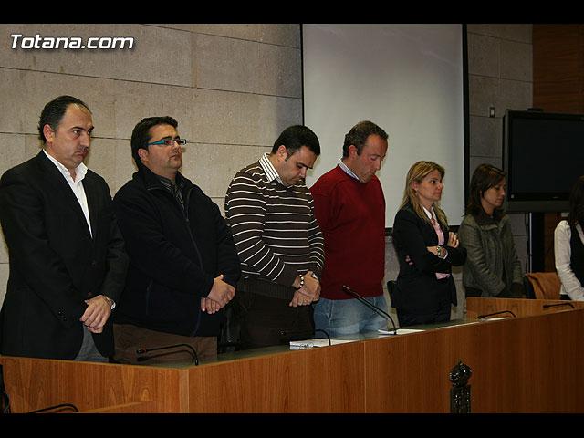 Pleno extraordinario 07/03/2008 - 17
