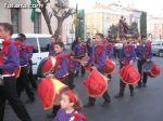 Trono La Caida - Foto 1