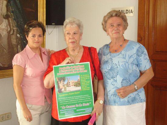 Del 19 al 23 de septiembre se celebrará el II Encuentro Solidario de Amigos y Familiares de Enfermos de Alzheimer, Foto 2