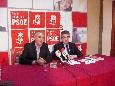 El PSOE presenta sus propuestas en materia de educación