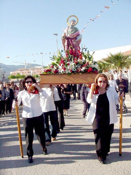 El buen ambiente caracterizó la celebración de las fiestas de San Marcos en el barrio Tirol Camilleri, Foto 1