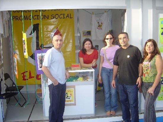Totana estuvo presente también en la Zona Joven 2004, Foto 3