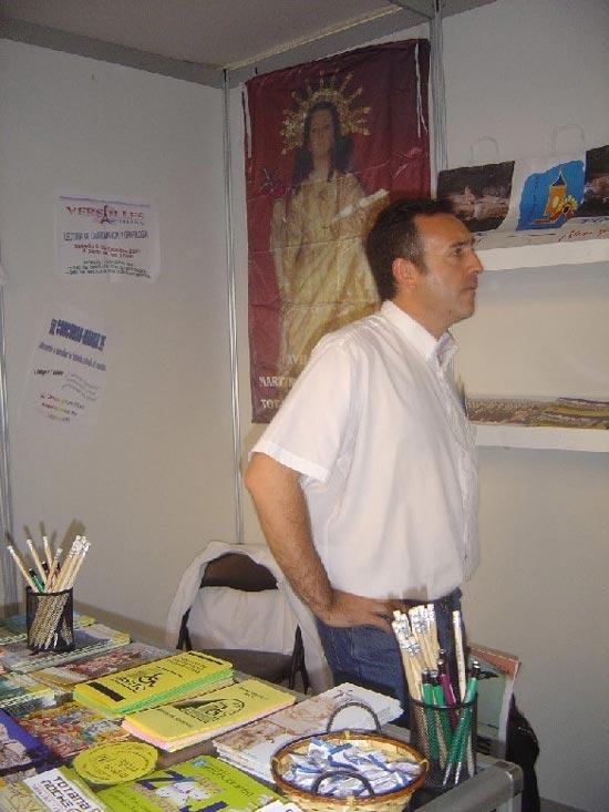 Totana estuvo presente también en la Zona Joven 2004, Foto 5